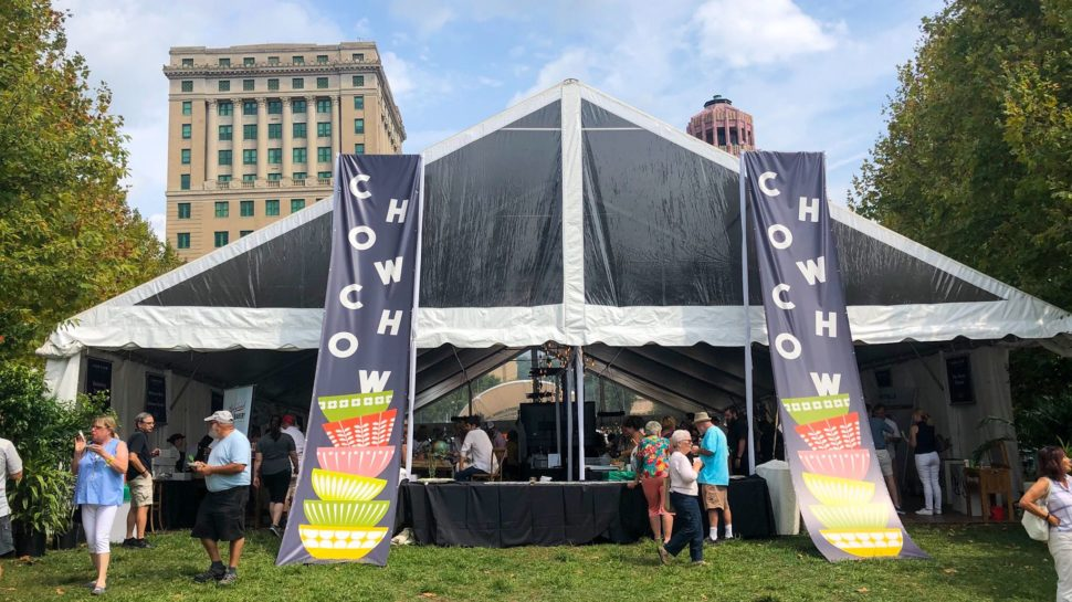 Chow-Chow-Pickled-in-the-Park-Asheville-avltoday